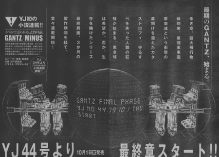 gantz-final-phase