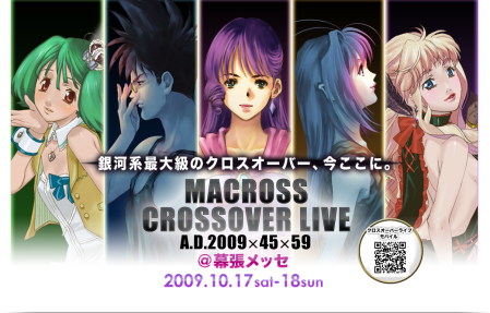 Macross-Crossover-Live-A.D.-2009x45x49