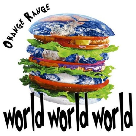 orange-range-world-world-world